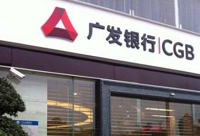 中国平安股东结构